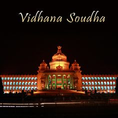 The seat of Karnataka's Legislative Assembly, the Vidhana Soudha is one of the most impressive buildings in Bangalore. Built in granite, this is the largest legislative building in India. Constructed in a Mysore Neo-Dravidian style, it spans a space of 700 by 350 feet. On Sundays and public holidays the Vidhana Soudha is illuminated and makes for a magnificent sight! No other state capital boasts of a structure like this.