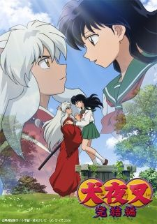 InuYasha: Kanketsu-hen (Dub)     anime | Watch     InuYasha: Kanketsu-hen (Dub)     anime online in high quality