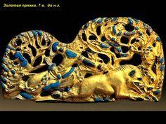 золотая пряжка 7в до н.э.