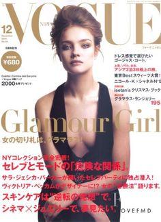 Photo of model Natalia Vodianova - ID 14334 | Models | The FMD #lovefmd