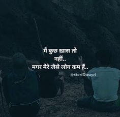 Har insaan me kuch na Hunar. Shyari Quotes, Hindi Quotes Images, Motivational Picture Quotes, Life Quotes Pictures, Hindi Quotes On Life, Inspirational Quotes Pictures, Snap Quotes, Friendship Quotes, True Quotes