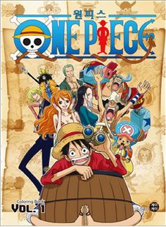 Details About One Piece Comic Coloring Book Vol1 By Oda A Chiro Anti Stress Art Therapy