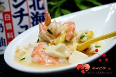Hokkaido white sauce Alfredo shrimp and egg tofu 【北海道白醬煮】鮮蝦豆腐滑蛋食譜、作法 | 開心料理的多多開伙食譜分享