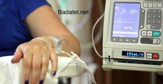 Chemotherapy uses drugs to treat cancer. Here are the basics of how it is used, side effects, and questions to ask your doctor before starting treatment. Cancer Quotes, Cancer Facts, Nursing School Prerequisites, Radiation Therapy, Operation, Ear Wax, Cancer Treatment, Breast Cancer, Weight Gain
