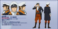 Yamato 2199 - UN Cosmo Force Destroyer Yukakazi Captain Mamoru Kodai Character Model Sheet, Character Modeling, Character Design, All Animated Movies, Space Soldier, Space Armor, Sci Fi Anime, Battle Of The Planets, Galaxy Express