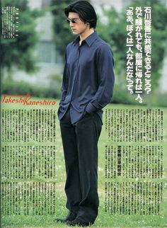 House Of Flying Daggers, Takeshi Kaneshiro, Acting Skills, My Credit, Fictional Characters, Prince, Fantasy Characters