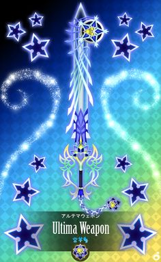 bbs_keyblade_ultima_weapon_by_marduk_kurios-d2o51gl.png (800×1300)