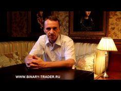 Книга о торговле бинарными опционами - вводный курс   Андрей Оливейра