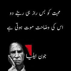 Big fan of Iqbal Love Poetry Images, Nice Poetry, Love Romantic Poetry, Best Urdu Poetry Images, Deep Poetry, Poetry Quotes In Urdu, Love Quotes In Urdu, Urdu Love Words, Love Poetry Urdu
