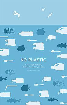 일러스트 - 이미지투데이 :: 통로이미지(주) Zelda Drawing, Library Icon, Save Our Earth, Oceans Of The World, Environmental Issues, No Plastic, Graphic Design Posters, Animal Quotes, Book Photography