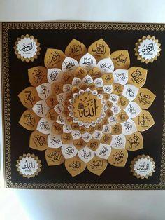 Islamic Images, Islamic Pictures, Arabic Calligraphy Art, Caligraphy, Islamic Wall Decor, Mekkah, Allah Names, Prayer Room, Allah Islam