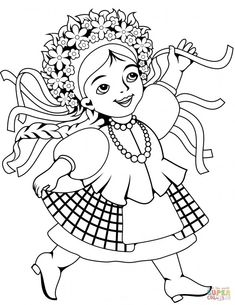 ukrainian christmas coloring pages Free Printable Coloring Pages, Free Coloring Pages, Coloring Sheets, Adult Coloring, Coloring Books, Ukrainian Christmas, Ukrainian Art, Christmas Coloring Pages, Christmas Colors