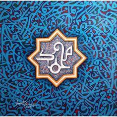 DesertRose,;,اللهم صل وسلم وبارك على سيدنا محمد,;, Javed Qamar,;,