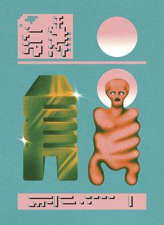 Robert Beatty #illustration #design