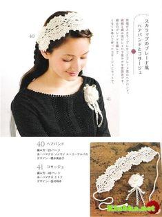 Женская повязка на голову крючком