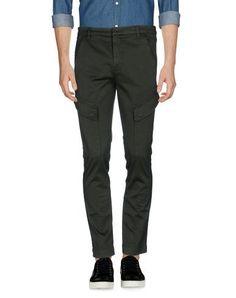 DONDUP Cargo. #dondup #cloth #top #pant #coat #jacket #short #beachwear