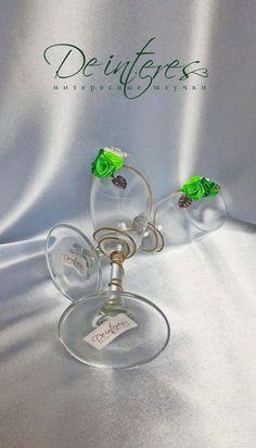 De Interes Свадебные аксессуары: бокалы от De interes.В наличии! #свадебные_аксессуары#бокалы#декоративное_украшение#яблоко#голубь#зеленый#золото#свадьба#невеста#wedding