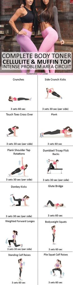 #womensworkout #workout #femalefitness Repin and share if this workout toned away your cellulite! Click the pin for the full workout.