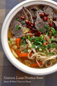 Chinese Lamb Noodle Soup~ With rich and balanced flavors, textures and nutrition from meat, vegetable and pastry, it is a perfect one-pot dinner for the whole family. Lamb Recipes, Slow Cooker Recipes, Asian Recipes, Cooking Recipes, Healthy Recipes, Best Chinese Food, Asian Cooking, Noodle Soup, Soup And Salad