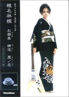 椎名林檎 (Shiina Ringo)