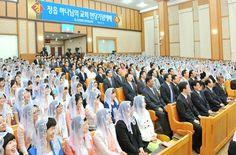 정읍 하나님의교회(안상홍님) 헌당기념예배 '어머니하나님' 사랑의 빛 비춘다   기쁜 소식 정읍 하나님의교회(안상홍님) 새 성전 헌당기념예배