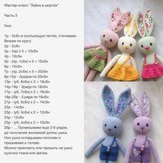 Mesmerizing Crochet an Amigurumi Rabbit Ideas. Lovely Crochet an Amigurumi Rabbit Ideas. Amigurumi Free, Crochet Amigurumi, Crochet Doll Pattern, Crochet Dolls, Crochet Patterns, Crochet Rabbit, Crochet Bunny, Cute Crochet, Crochet Gratis