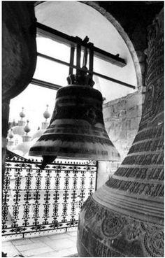 καμπάνες στο Άγιον Όρος - bells on Mount Athos, Greece Decorative Bells, Prayer, Eid Prayer, Prayer Request