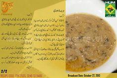 Pakistani Chicken Recipes, Urdu Recipe, Vegetables, Fruit, Daal, Tv, Food, Television Set, Essen