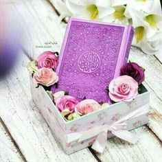 DON'T BE ARROGANT And be moderate (or show no arrogance) in your walking, and lower your voice 🌸[Luqmaan Islamic Qoutes, Islamic Images, Islamic Pictures, Religious Quotes, Muslim Quotes, Hindi Quotes, Islamic Wallpaper Hd, Quran Wallpaper, Wallpaper Quotes