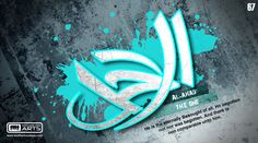 """Glorified Names #67  """"Al-Ahad, The One""""  He is the eternally Besought of all. He begotten not nor was begotten. And there is non comparable unto Him."""