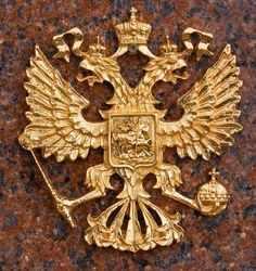Originally a Byzantine symbol, the Russian Imperial double-headed eagle was adopted by the tsars. One eagle head represents the East and the other the West. Eagle Icon, Life In Russia, Ballet Russe, Double Headed Eagle, Images Of Christ, Russian Culture, Cleveland Museum Of Art, Imperial Russia, Crown Jewels