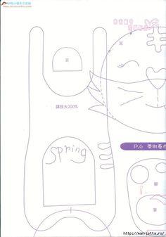 Patchwork.  Japon dergisi (83) (490x700, 108KB)
