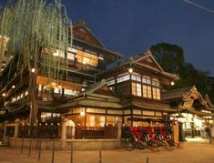 Dogo Onsen, Ehime 10 meilleurs onsens au Japon?  Ce onsen a inspiré le film le voyage de Chihiro des studios Ghibli !