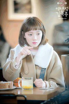 [역도요정 김복주] 현장포토 Kim Bok Joo Swag, Lee Sung Kyung Wallpaper, Weightlifting Fairy Kim Bok Joo Wallpapers, Weightlifting Kim Bok Joo, Weighlifting Fairy Kim Bok Joo, Nam Joo Hyuk Lee Sung Kyung, Joon Hyung, Kim Book, Nam Joohyuk