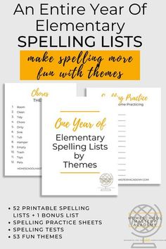 Printable Spelling Lists for Elementary - Use themed spelling lists to add fun to your homeschool! #homeschool #spelling #spellinglists