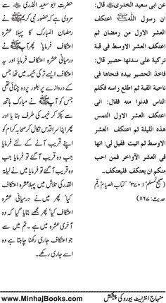 Page # 107 Complete Book: Falsfa-e-Som --- Written By: Shaykh-ul-Islam Dr. Muhammad Tahir-ul-Qadri