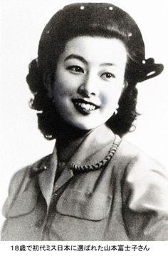 Old Photography, Yamamoto, 1930s, Japanese, Actresses, People, Female Actresses, Japanese Language, People Illustration