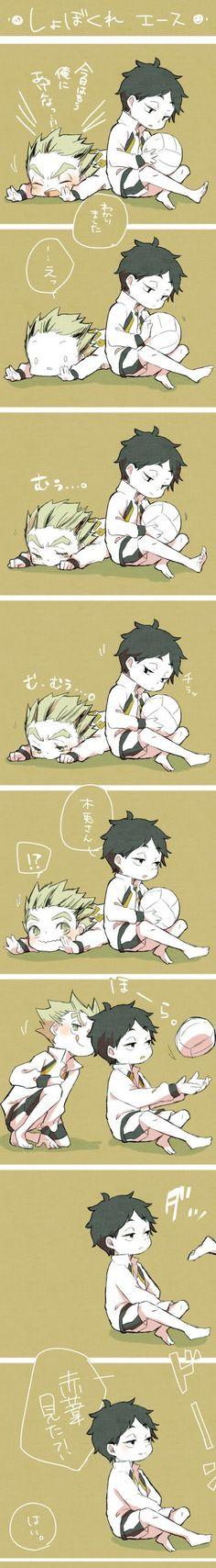 Bokuto will always feel better after he does a spike! Bokuto and Akaashi ~ Haikyuu! Kagehina, Bokuto X Akaashi, Iwaoi, Kuroken, Bokuaka, Kenma, Nishinoya, Haikyuu Nekoma, Haikyuu Funny