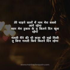 #hindighazal #hindi #hindithoughts #hindiquotes #hindipoetry #zindagiquotes #Suvichar #hindipoems #kavita #hindiMotivationalQuotes #hindiwords #hindiline #pyar #shayari #gajal # thoughtoftheday Hindi Words, Zindagi Quotes, Quotations, Motivational Quotes, Poems, Romantic, Thoughts, Love, Reading