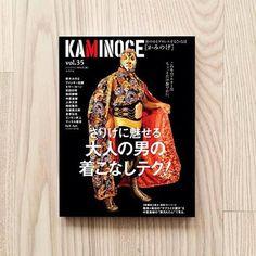 NÚMERO 35 de la revista nipona KAMINOGE. En portada el icono de la lucha libre mundial MIL MÁSCARAS (Japón 2014) #milmascaras #kaminoge #cover #luchalibre #luchalibremundial #portada #icono #mexicano #potosino #japon #2014 #nipon