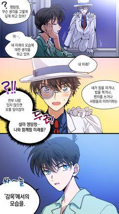 Embedded Conan Comics, Detektif Conan, Detective Conan Shinichi, Pastel Goth Outfits, Kaito Kuroba, Detective Conan Wallpapers, Kaito Kid, Kudo Shinichi, Magic Kaito