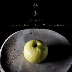 """""""一日一菓 「柚子」 薯蕷饅頭 製 wagashi of the day """"citron"""" 本日は「柚子」です。 冬至まで取っておこうと思っていましたが、 御紹介します。 薯蕷饅頭製で、生地に柚子皮が練り込んであります。柚子の爽やかな香りが楽しめる定番の一品です。 Today is """"citron"""".…"""""""