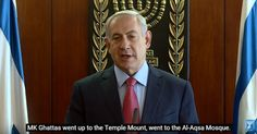 """Statement by PM Netanyahu after MK Ghattas visited the Temple Mount """"The Temple Mount has been quiet for two weeks. We are making every effort to maintain this quiet,... #Netanyahu #PrimeMinisterNetanyahu #TempleMount - https://www.factualisrael.com/statement-by-pm-netanyahu-after-mk-ghattas-visited-the-temple-mount/"""