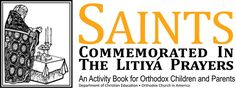 third in a series of Activity Books for Orthodox children and their parents is Saints Commemorated in the Litiya Prayers