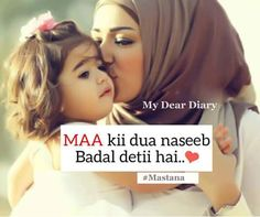 Love u mom. Love Parents Quotes, Mom And Dad Quotes, Family Love Quotes, Mom Quotes From Daughter, Father Quotes, Love My Family, Romantic Love Quotes, Daddy Daughter, I Love U Mom