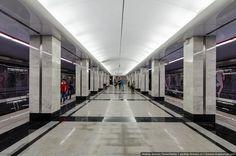 Станция «Спартак».