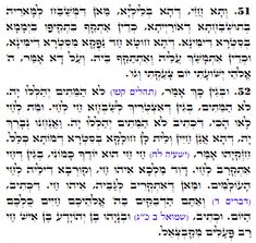 Daily teaching of the Zohar. How To Become, Spirituality, Math Equations, Teaching, Spiritual, Education, Learning
