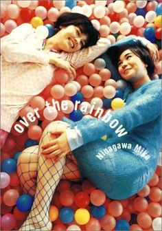 over the rainbow 蜷川 実花, http://www.amazon.co.jp/dp/4062124033/ref=cm_sw_r_pi_dp_BaaGrb0C2PTBN  /// I have this book.