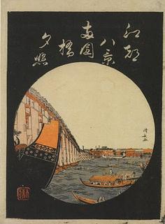 Koto Hakkei / Ryogoku-bashi sekisho (via British Museum) Evening glow at Ryogoku Bridge,with,inset,view of bridge from below. Japanese Prints, Japanese Design, Japanese Illustration, Illustration Art, Japanese Painting, Chinese Painting, Japan Art, Illustrations, Gravure