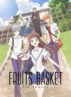 Megumi Han and Manaka Iwami at an event for Fruits Basket Fruits Basket Manga, Anime Basket, Top Anime, Manga Anime, Anime Kiss, Manga Girl, Anime Art, Poster Anime, Tohru Honda